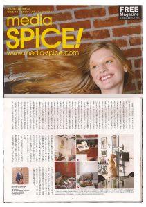 la Botica Paris, article Spice