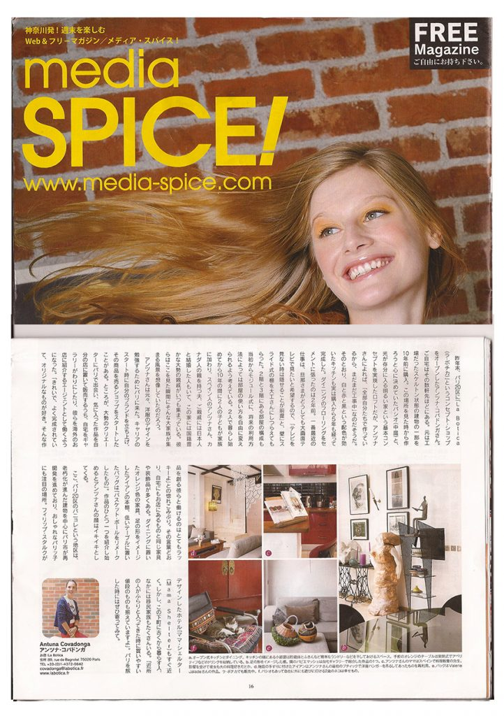 la Botica Paris, article Spice