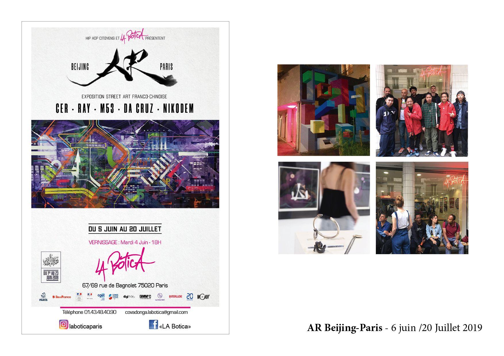 Affiche expo Aller-Retour Beijing - Paris