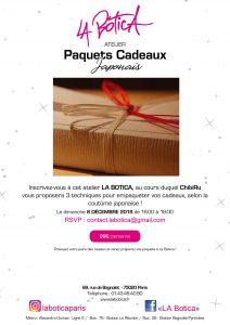 ATELIER PAPIER CADEAUX /Origami